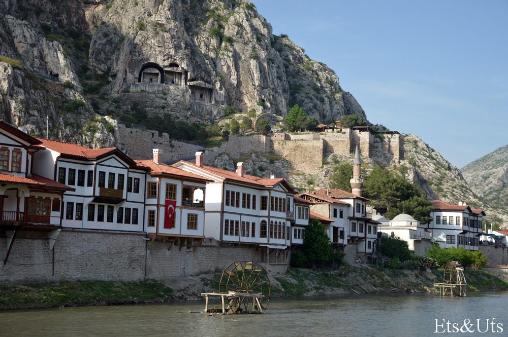 Amasya4