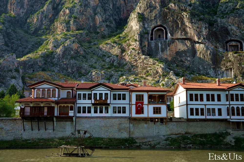Amasya5
