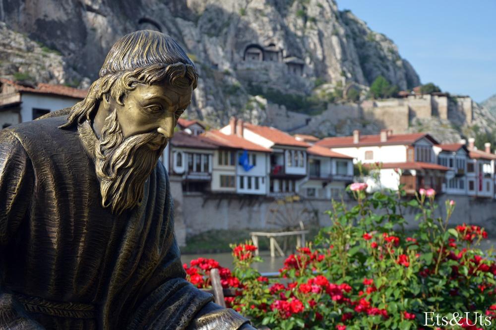 Estatua de Estrabón