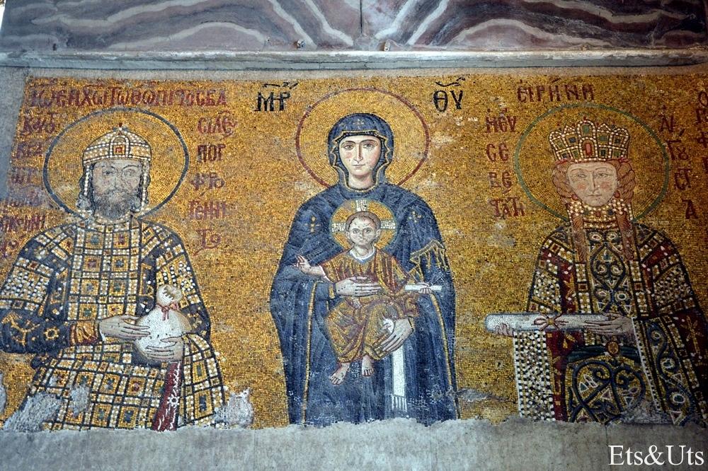 Mosaicos Aya Sofia