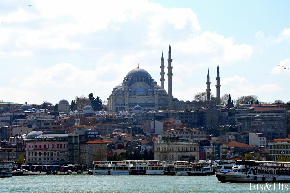Vistas de Estambul desde el lado asiático