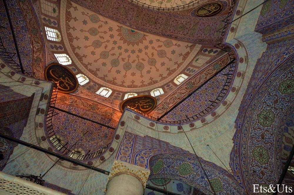 Mezquita Nueva, detalle de su interior