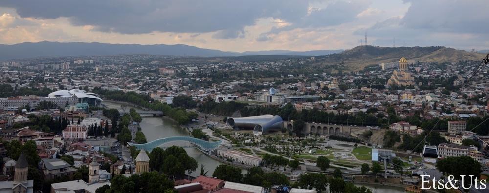 Vista Panorámica de Tbilisi