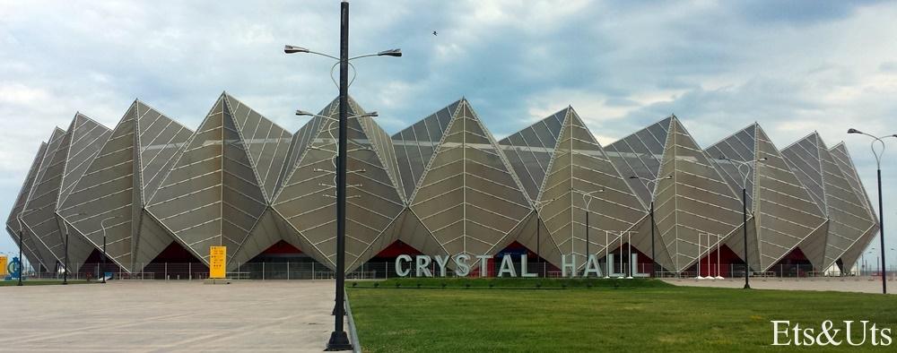 CrystalHall