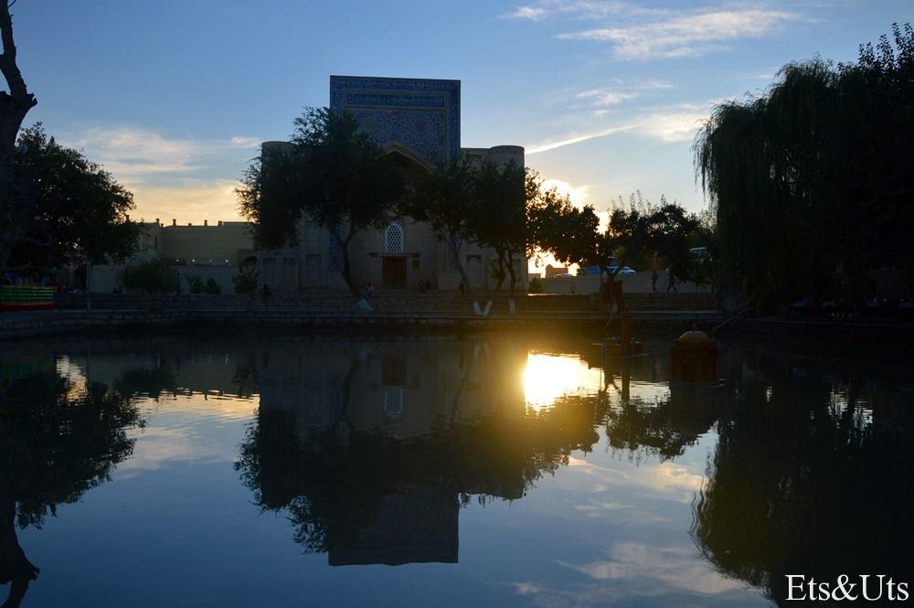 Plaza Lyabi-Hauz3