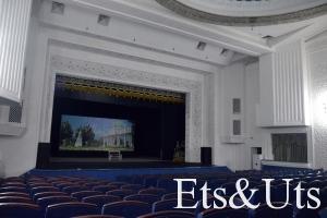 Andijan_Teatro