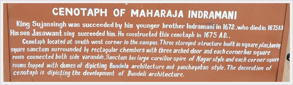 Cenotaph Orchha India